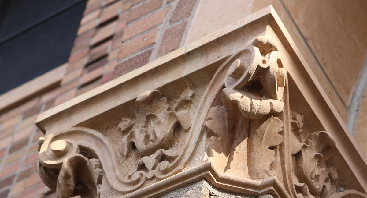 An ornate cornice on Behmler Hall